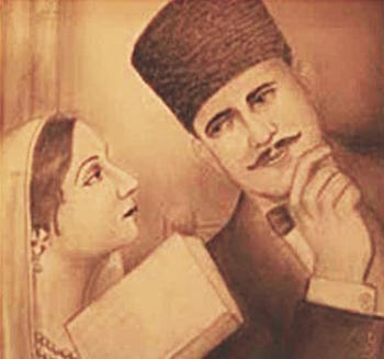 Iqbal and Atiya Begum